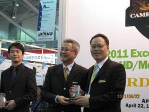 Camera Excellence Auszeichnung 2011